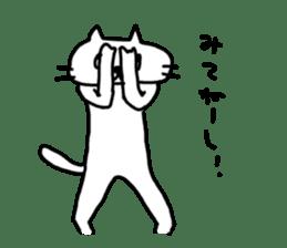 NEKO NO SHIRATAMA4 sticker #13925253