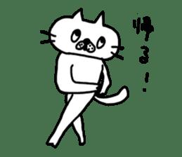 NEKO NO SHIRATAMA4 sticker #13925255