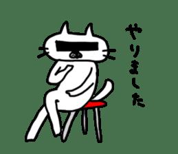 NEKO NO SHIRATAMA4 sticker #13925256