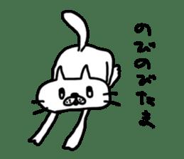 NEKO NO SHIRATAMA4 sticker #13925257