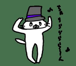 NEKO NO SHIRATAMA4 sticker #13925259
