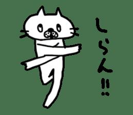NEKO NO SHIRATAMA4 sticker #13925269