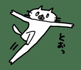 NEKO NO SHIRATAMA4 sticker #13925275