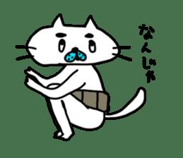 NEKO NO SHIRATAMA4 sticker #13925276