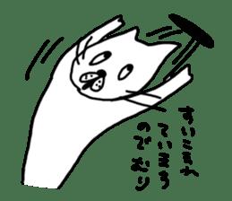 NEKO NO SHIRATAMA4 sticker #13925277