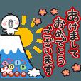 しろのとりの年賀状【2017ver】