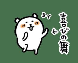 joke bear Move sticker #13929278