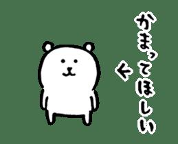 joke bear Move sticker #13929279