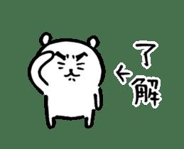 joke bear Move sticker #13929281
