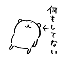 joke bear Move sticker #13929282