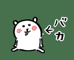 joke bear Move sticker #13929283