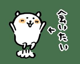 joke bear Move sticker #13929286