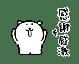 joke bear Move sticker #13929289