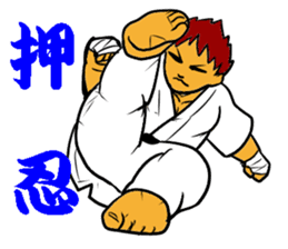 Karate-Man 3 sticker #13934522