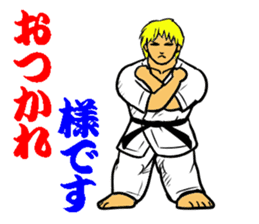 Karate-Man 3 sticker #13934528
