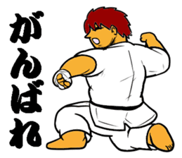 Karate-Man 3 sticker #13934530