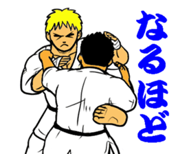 Karate-Man 3 sticker #13934535