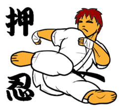 Karate-Man 3 sticker #13934538