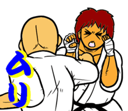 Karate-Man 3 sticker #13934543