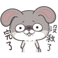 "very miss rabbit""4"" | StampDB - LINEスタンプランキング"
