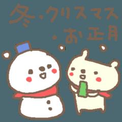Winter bear and snow man!