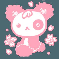 Sakura Pan