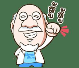 Mr. Motor Expo sticker #13942272