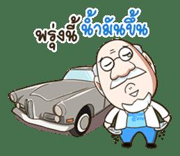 Mr. Motor Expo sticker #13942284