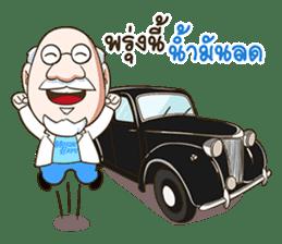 Mr. Motor Expo sticker #13942285