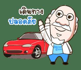 Mr. Motor Expo sticker #13942287