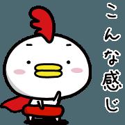 สติ๊กเกอร์ไลน์ Chicken Heart Mask(1)