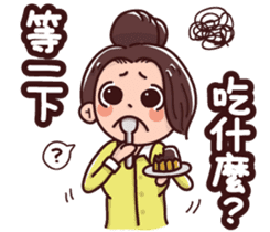 Life of office worker-Nana sticker #13949000