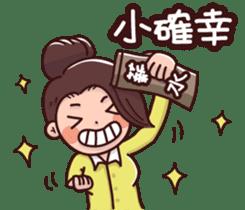 Life of office worker-Nana sticker #13949008