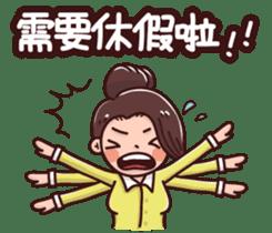 Life of office worker-Nana sticker #13949009
