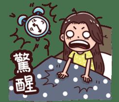 Life of office worker-Nana sticker #13949010