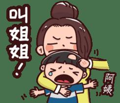 Life of office worker-Nana sticker #13949012