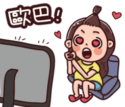 Life of office worker-Nana sticker #13949013