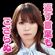 สติ๊กเกอร์ไลน์ Hajimete Koi wo Shita Hi ni Yomu Hanashi