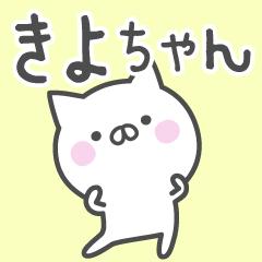 KIYO-chan's basic pack,cute kitten