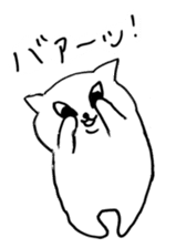 neko cat senpai with friends Sticker sticker #13967944