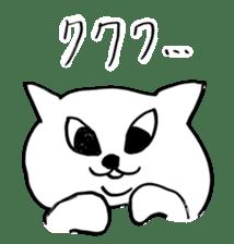 neko cat senpai with friends Sticker sticker #13967952