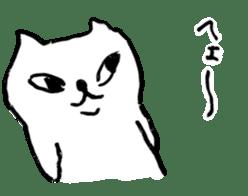 neko cat senpai with friends Sticker sticker #13967954
