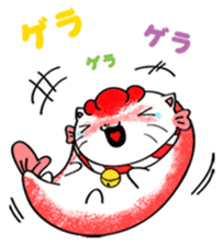 Taineko - Series One - sticker #13969503