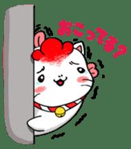 Taineko - Series One - sticker #13969504