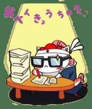 Taineko - Series One - sticker #13969514