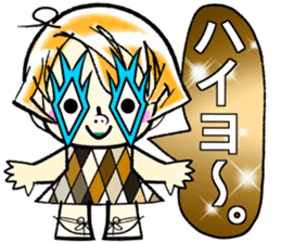 LOVELY WAKACO sticker #13971567