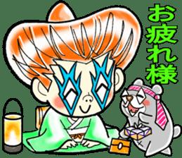 LOVELY WAKACO sticker #13971573