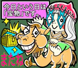 LOVELY WAKACO sticker #13971574