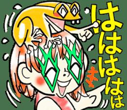 LOVELY WAKACO sticker #13971575