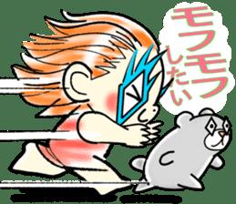 LOVELY WAKACO sticker #13971583